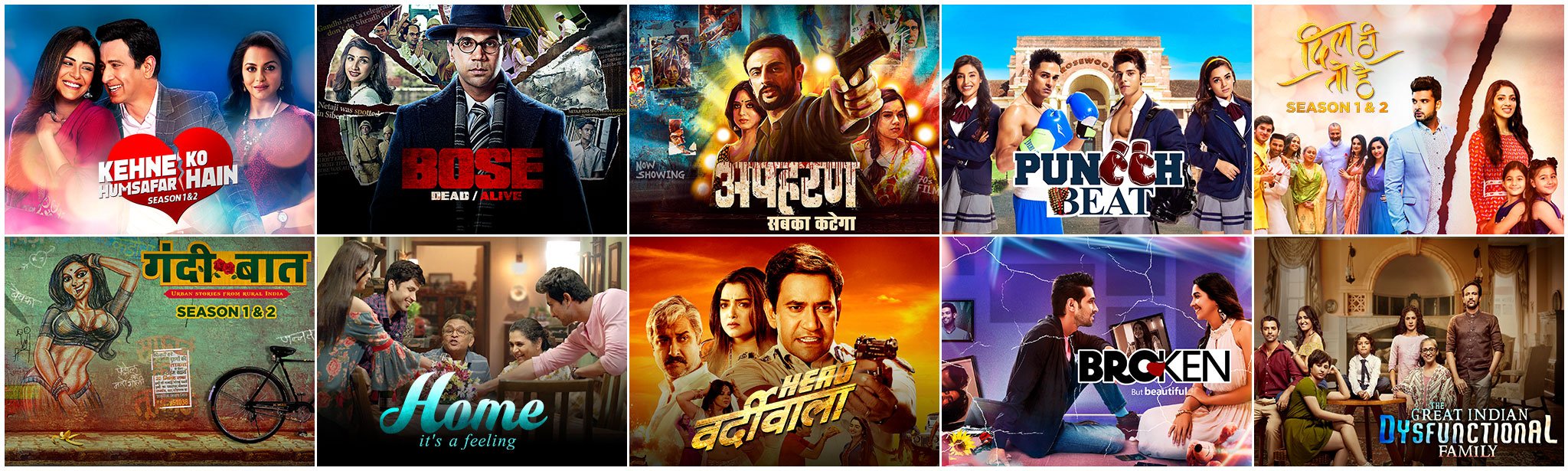 Watch Apharan Full Series online at ALTBalaji